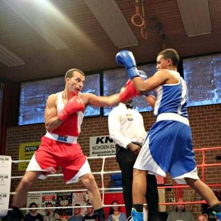 Boksschool A.B.O.V. in Hoorn en Zwaag